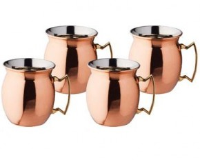 Old Dutch 16-Ounce Flared Moscow Mule Mug - Solid Copper - Set of 4