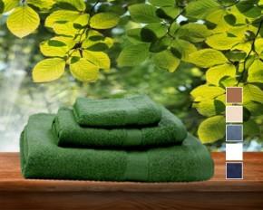 LCM Home Fashions 3-Piece Cotton Bath Towel Set - Beige